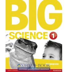 Рабочая тетрадь Big Science Level 1 Workbook ISBN 9781292144375