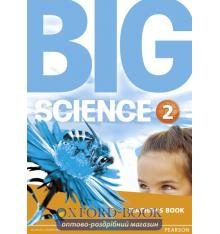 Книга для учителя Big Science Level 2 Teachers Book ISBN 9781292144436