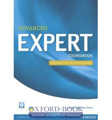 Учебник CAE Expert 3rd Edition 2015 Students Book with CD ISBN 9781447961987