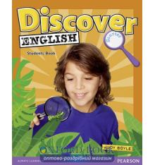 discover english starter students book