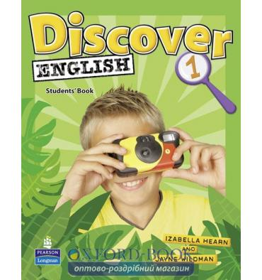 Discover English 1 Student's Book