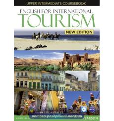 Учебник English for International Tourism New Upper Intermediate Students Book with DVD 9781447923916 купить Киев Украина