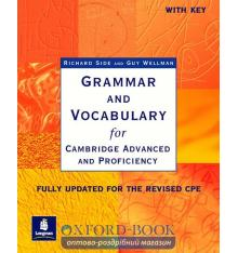 Книга Grammar and Vocabulary for CAE and CPE with key ISBN 9780582518216