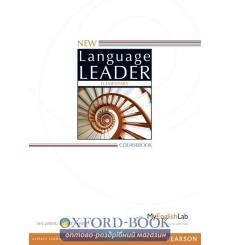 Учебник language leader elementary coursebook with MyEnglishLab 9781447961451 купить Киев Украина