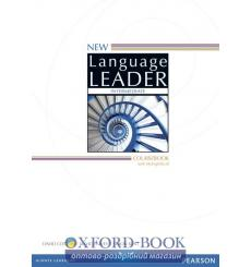 Учебник Language Leader Intermediate Coursebook with MyEnglishLab  3rd Edition 9781447961482 купить Киев Украина