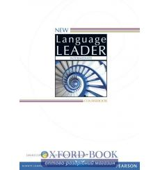 Учебник Language Leader Intermediate Students Book  3rd Edition 9781447961499 купить Киев Украина