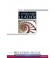 Учебник Language Leader Upper-Intermediate Students Book 2nd Edition 9781447961550 купить Киев Украина