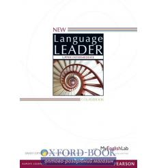 Учебник Language Leader Upper-Intermediate Students Book with MyEnglishLab  3rd Edition 9781447961543 купить Киев Украина