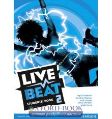 Учебник Live Beat 2 Students Book ISBN 9781447952800