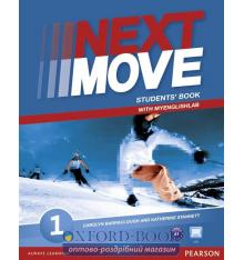 Учебник next move 1 Students Book ISBN 9781447943556