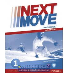 Next Move 1 Workbook with CD