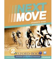 Учебник next move 2 Students Book ISBN 9781447943587