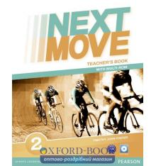Книга для учителя Next Move 2 Teachers Book with CD ISBN 9781447943594