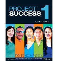 Учебник Project Success 1 Students Book with eText with MEL ISBN 9780132482974