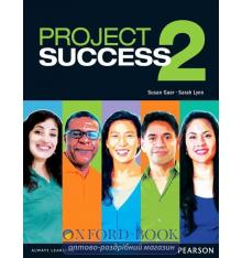 Учебник Project Success 2 Students Book with eText with MEL ISBN 9780132942386