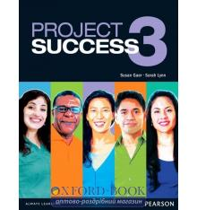 Учебник Project Success 3 Students Book with eText with MEL ISBN 9780132942409
