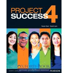 Учебник Project Success 4 Students Book with eText with MEL ISBN 9780132942423
