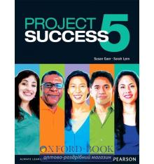Учебник Project Success 5 Students Book with eText with MEL ISBN 9780132985130