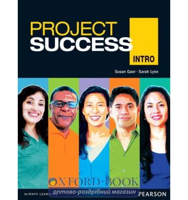Учебник Project Success Introductory Students Book with eText with MEL ISBN 9780132942362