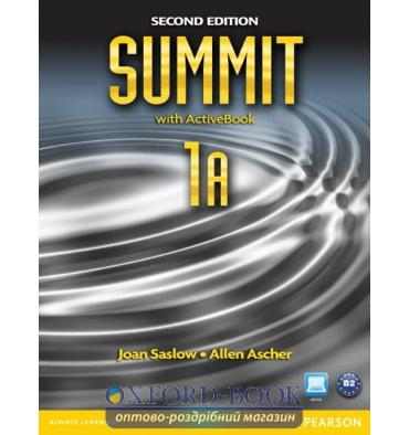 Учебник Summit 2nd Edition 1 split A Students Book with ActiveBook with Workbook ISBN 9780132679886