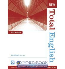 Рабочая тетрадь Total English New Advanced Workbook with key with CD ISBN 9781408267318