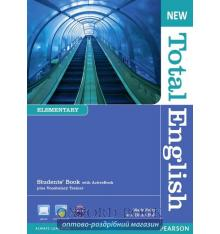 Учебник Total English New Elementary Students Book with ActiveBook CD-ROM ISBN 9781408267165