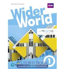 Учебник Wider World 1 Students Book with MyEnglishLab ISBN 9781292178851