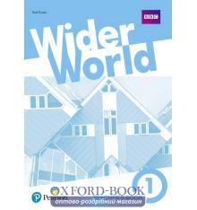 Книга для учителя Wider World 1 teachers book+DVD Fricker, R ISBN 9781292178868