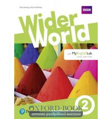 Учебник Wider World 2 Students Book with MyEnglishLab ISBN 9781292178691
