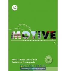 Рабочая тетрадь Motive A2 Arbeitsbuch Lektion 9–18 mit MP3 Audio CD Herbert Puchta Dr ISBN 9783190318810