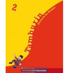 Tamburin 2 Lehrbuch