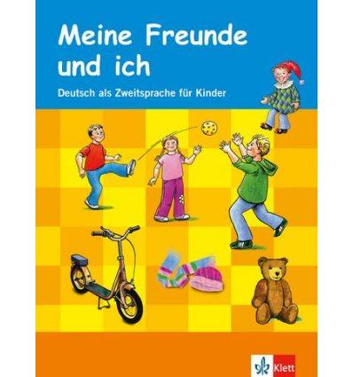 Книга для учителя Meine Freunde und ich Lehrerhandbuch + CD ISBN 9783126069625