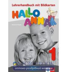 Книга для учителя Hallo Anna 1 Lehrerhandbuch + CD-ROM 9783126760621