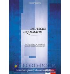Deutsche Grammatik (B1-C2)