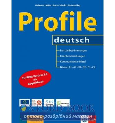 https://oxford-book.com.ua/21237-thickbox_default/profile-deutsch-buch-cd-rom.jpg