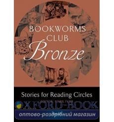 Stories for Reading Circles: Bronze (Stages 1 and 2) 9780194720007 купить Киев Украина