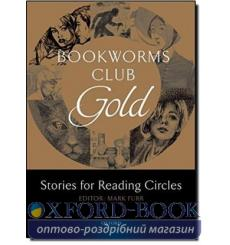 Stories for Reading Circles: Gold (Stages 3 and 4) 9780194720021 купить Киев Украина