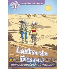 Oxford Read and Imagine 4 Lost in the Desert + Audio CD 9780194723503 купить Киев Украина