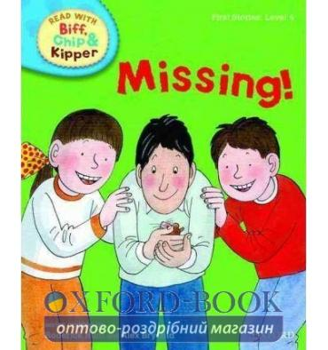 Oxford Reading Tree Read with Biff, Chip and Kipper 4 Missing!
