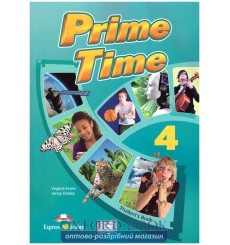 PRIME TIME 4 STUDENTS BOOK INTERNATIONAL