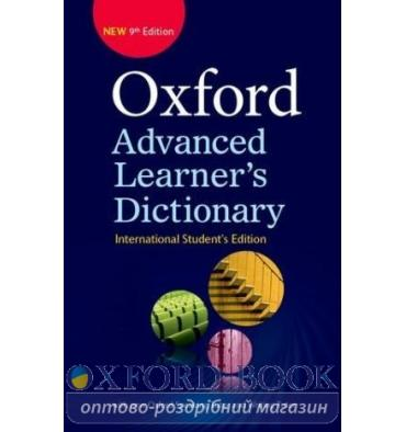 Oxford Advanced Learner's Dictionary 9th Edition International Student's Edition Pupil's Book