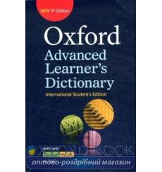 Учебник Oxford Advanced Learners Dictionary 9th Edition International Students Edition Pupils Book + DVD-ROM ISBN 97801947988...