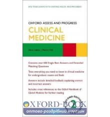 Oxford Assess and Progress: Clinical Medicine 2nd Edition