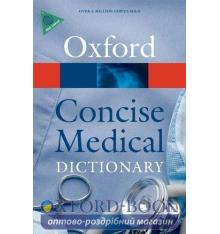Книга Oxford Concise Medical Dictionary 8th Edition ISBN 9780199557141