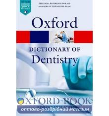 Книга Oxford Dictionary of Dentistry ISBN 9780199533015