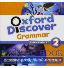 Oxford Discover Grammar 2 Audio CD ISBN 9780194432825