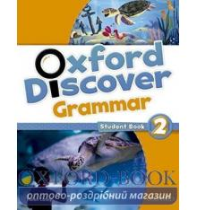 Учебник Oxford Discover Grammar 2 Students Book ISBN 9780194432627