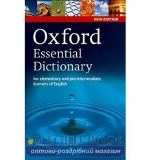 Книга Oxford Essential Dictionary 2nd Edition ISBN 9780194333993