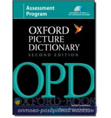 Oxford Picture Dictionary 2nd Edition Assessment Program + CD-ROM ISBN 9780194301961 купить Киев Украина