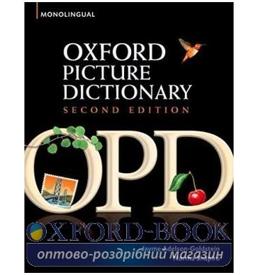 https://oxford-book.com.ua/22090-thickbox_default/oxford-picture-dictionary-2nd-edition-monolingual-english.jpg